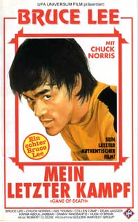 Game of Death - 11 x 17 Movie Poster - German Style A