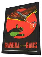 Gamera vs. Gaos