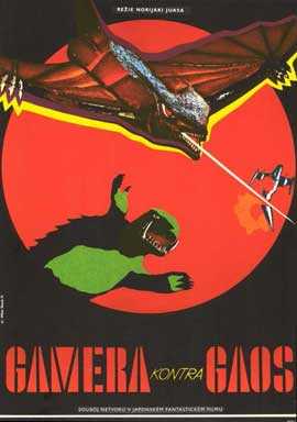Gamera vs. Gaos - 11 x 17 Poster - Foreign - Style A