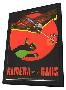 Gamera vs. Gaos - 11 x 17 Poster - Foreign - Style A - in Deluxe Wood Frame