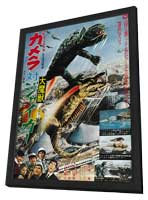 Gamera vs. Giger - 11 x 17 Movie Poster - Japanese Style A - in Deluxe Wood Frame