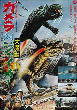 Gamera vs. Giger - 11 x 17 Movie Poster - Japanese Style A