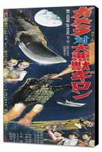 Gamera vs. Guillon - 14 x 36 Movie Poster - Japanese Style A - Museum Wrapped Canvas