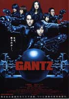 Gantz: Part 1