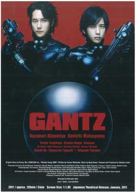 Gantz: Part 1 - 11 x 17 Movie Poster - Style A