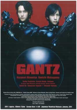 Gantz: Part 1 - 27 x 40 Movie Poster - Style A
