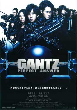 Gantz: Perfect Answer - 11 x 17 Movie Poster - Japanese Style A