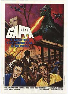 Gappa the Trifibian Monster - 11 x 17 Movie Poster - Italian Style A