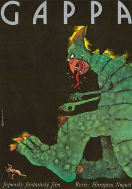 Gappa the Triphibian Monsters - 11 x 17 Movie Poster - Polish Style A