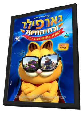 Garfield's Pet Force - 11 x 17 Movie Poster - Israel Style A - in Deluxe Wood Frame
