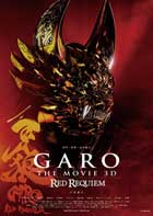 Garo the Movie: Red Requiem - 11 x 17 Movie Poster - Style A