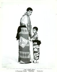 The Geisha Boy - 8 x 10 B&W Photo #2