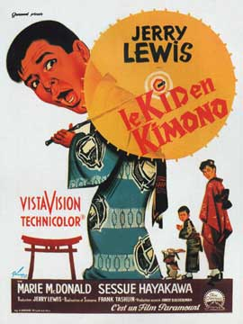 The Geisha Boy - 11 x 17 Movie Poster - French Style A