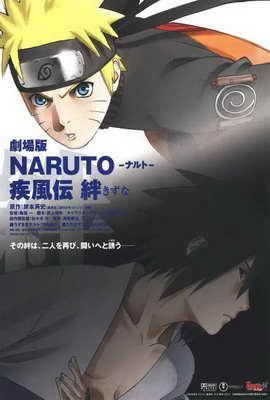 Gekij� ban Naruto: Shipp�den - Kizuna - 27 x 40 Movie Poster - Japanese Style A