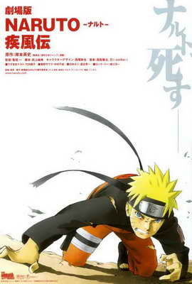 Gekij ban naruto: Shippden - 27 x 40 Movie Poster - Japanese Style A