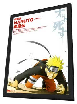 Gekij ban naruto: Shippden - 27 x 40 Movie Poster - Japanese Style A - in Deluxe Wood Frame