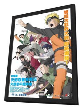 Gekijo-ban Naruto shippuden - 11 x 17 Movie Poster - Taiwanese Style A - in Deluxe Wood Frame