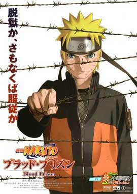 Gekijouban Naruto: Buraddo purizun - 11 x 17 Movie Poster - Japanese Style A