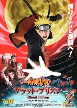 Gekijouban Naruto: Buraddo purizun - 11 x 17 Movie Poster - Japanese Style B