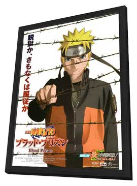Gekijouban Naruto: Buraddo purizun - 27 x 40 Movie Poster - Japanese Style A - in Deluxe Wood Frame