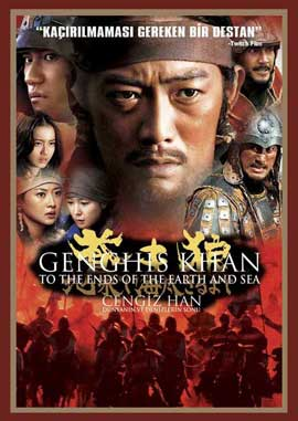 Genghis Khan: To the Ends of the Earth and Sea - 27 x 40 Movie Poster - Style A