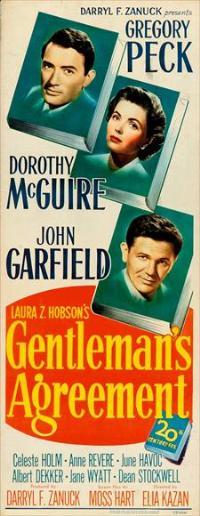 Gentleman's Agreement - 14 x 36 Movie Poster - Insert Style A