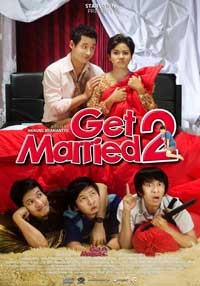 Get Married 2 - 11 x 17 Movie Poster - Style B