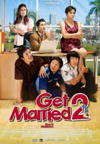 Get Married 2 - 11 x 17 Movie Poster - Style C