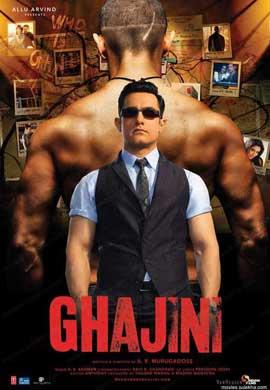 Ghajini - 11 x 17 Movie Poster - Style E