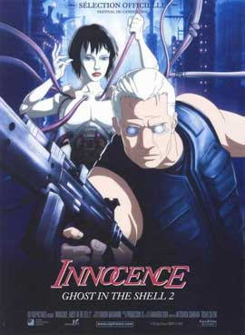 Ghost in the Shell 2: Innocence - 11 x 17 Movie Poster - French Style A