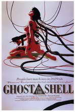 Ghost in the Shell - 27 x 40 Movie Poster - Style A