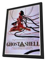 Ghost in the Shell - 27 x 40 Movie Poster - Style A - in Deluxe Wood Frame