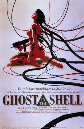 Ghost in the Shell - 11 x 17 Movie Poster - Style A