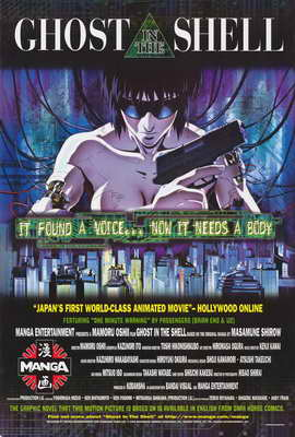 Ghost in the Shell - 27 x 40 Movie Poster - Style C