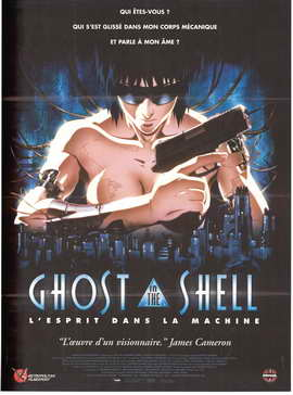 Ghost in the Shell - 27 x 40 Movie Poster - French Style A