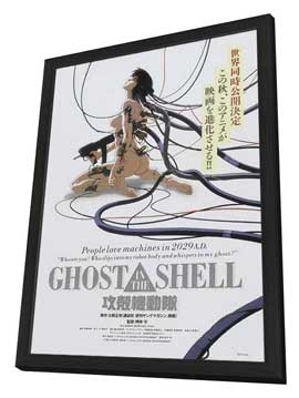 Ghost in the Shell - 27 x 40 Movie Poster - Japanese Style C - in Deluxe Wood Frame