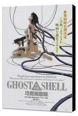 Ghost in the Shell - 11 x 17 Movie Poster - Japanese Style C - Museum Wrapped Canvas
