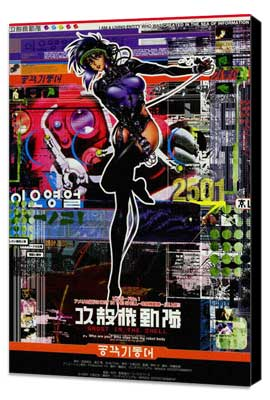 Ghost in the Shell - 27 x 40 Movie Poster - Japanese Style A - Museum Wrapped Canvas