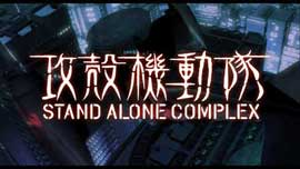 Ghost in the Shell: Stand Alone Complex - 11 x 17 Movie Poster - Japanese Style A