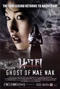 Ghost of Mae Nak - 11 x 17 Movie Poster - Style A