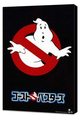 Ghostbusters - 27 x 40 Movie Poster - Japanese Style A - Museum Wrapped Canvas