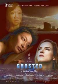 Ghosted - 11 x 17 Movie Poster - Style A