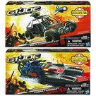 G.I. Joe: Rise of Cobra - Retaliation Bravo Vehicles Wave 1 Set