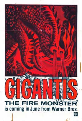 Gigantis - 27 x 40 Movie Poster - Style A