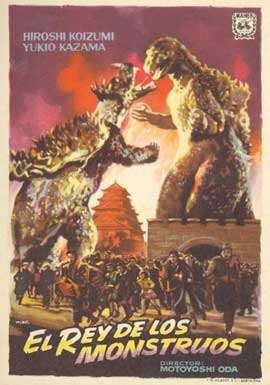 Gigantis - 11 x 17 Movie Poster - Spanish Style A