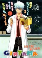 Gintama (TV) - 11 x 17 Movie Poster - Japanese Style B