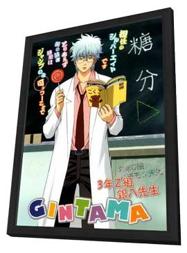 Gintama (TV) - 11 x 17 Movie Poster - Japanese Style B - in Deluxe Wood Frame