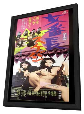Girl Boss Revenge: Sukeban - 11 x 17 Movie Poster - Style A - in Deluxe Wood Frame