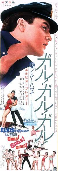 Girls! Girls! Girls! - 43 x 62 Movie Poster - Japanese Style B
