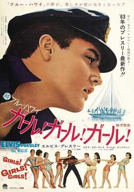 Girls! Girls! Girls! - 11 x 17 Movie Poster - Japanese Style B